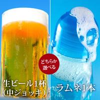 「賑わい会席」に選べる陶板焼きと「鍋バイキング」生ビール1杯またはラムネ1本付《10月〜11月》