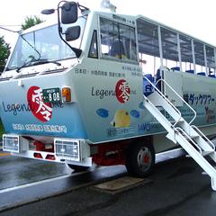 【体験型プラン】諏訪湖で話題の「水陸両用バス」に乗ろう!≪4〜6月≫
