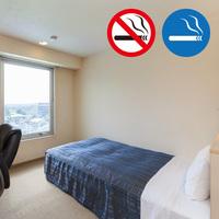 【喫煙】シングルルーム(12平米・城側)