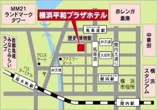 【平日限定】お一人さまステイ☆POINTゲット! 楽天スーパーポイント10倍!