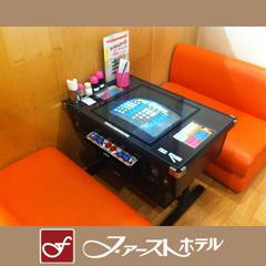 素泊まりプラン♪7,000円〜!漫画喫茶あります♪