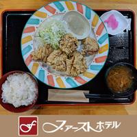 1泊2食付プラン 期間限定6,200円〜