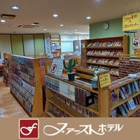 素泊まりプラン 期間限定4,900円〜