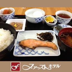 1泊2食付プラン 期間限定5,980円〜