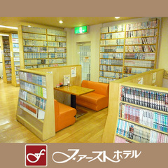 素泊まりプラン 期間限定4,800円〜