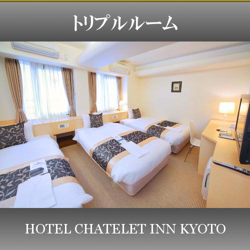 ホテル シャトレーイン京都