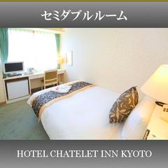 ☆禁煙セミダブルベッド(シモンズ社製) ベッド幅123cm