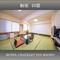 ◆【禁煙】和室10畳◆6名定員♪ルームチャージ◆大浴場完備