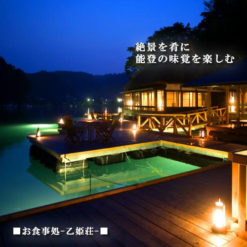 洞窟風呂の宿 百楽荘 image