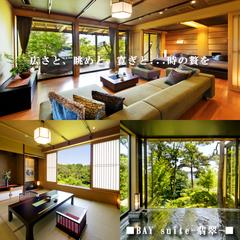 ◆ベイスイート露天付-BAY suite-翡翠◆[禁煙]