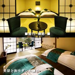 ★游-YU-★(和洋室4帖+ベッド)