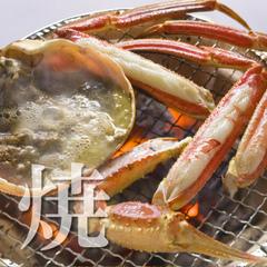★かに祭り(竹)★冬の味覚対決!贅の極み「ずわい蟹」VS旨み凝縮「寒ブリ」VS濃厚たっぷり「香箱蟹」