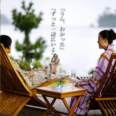 """【カップルプラン】 貸切露天♪&個室食事♪&色浴衣♪〜彼と私の""""ふたりだけ♪""""の特別なひとときを〜"""