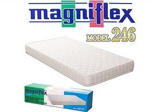 【2室限定】腰痛持ちの方必見!高反発マットレス&ピローでぐっすり快眠プラン