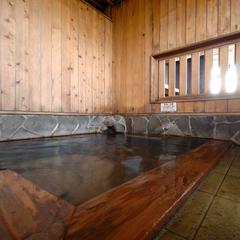 【当日限定朝食付】◆当日予約でお得プラン◆美肌天然温泉