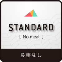 【Standard Plan】RESOL NAGOYA-Relax stay 《素泊まり》