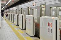 【Aichi Triennale2019】あいちトリエンナーレ1DAYパス&地下鉄24時間券付プラン