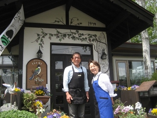 【春得】八ヶ岳の美味しい採りたて高原野菜と新緑の美しい八ヶ岳・清里高原へお花と温泉の旅マイカープラン