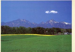都心から2時間半・休日は新緑が美しい高原に行こう!家族でゆっくり貸し切り風呂満喫!8500円〜