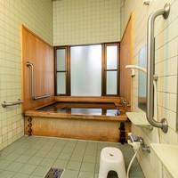 貸切風呂で安心 高湯温泉入湯付きシンプルプラン<1泊朝食付>