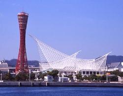楽天限定【街なか!ポイント5倍】神戸に泊まろうオータムステイ(朝食付)