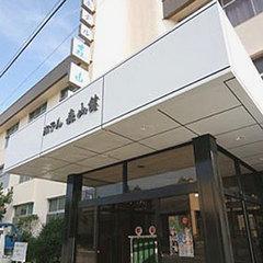 リーズナブルに温泉ステイ☆素泊まりプラン