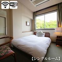 【シングルルーム】[14.5平米/喫煙]