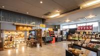 【華やぎ会席<洋食>コース】瀬戸内海など地元食材で織りなす斬新な一皿。『革新的フレンチ』を楽しむ