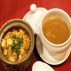 【平日限定】「四川飯店」にておひとり様限定の本格四川中華料理を味わう!お手軽ビジネスプラン