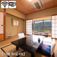 【川側◆和室】[8畳] 錦川を眺められるスタンダードの和室