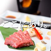 【冬グルメ-とらふぐ-◆極ふく&高森牛コース】〜ヒレ酒と共に味わう、冬の贅沢美食。〜