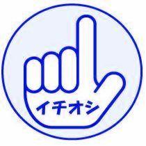 おひとりさま割引!!アップグレードプラン☆モーニングサービス☆