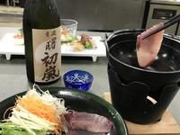 お酒のお宿 喜泉(旧:グリーンホテル喜泉)