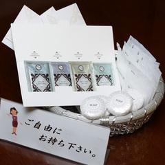 (駅チカ!)★ビジネスマン応援プラン★ 出張に最適! 展望浴場でゆったり♪ 連泊も可能です!