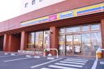 【ビジネスマン必見】1000円分WAONカード付プラン!