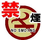 シングルルーム★禁煙★