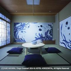 『道後オンセナート』★葉山有樹「藍」× ふなや特別室 アート作品に泊まる!二食付き