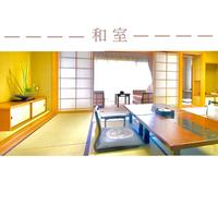 【美しい日本文化】絶品日本料理を贅沢に堪能!スペシャル特典付きで最高のひと時を!