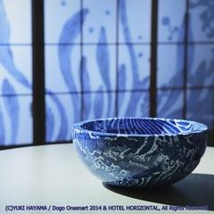 【LuxuryDaysセール】★葉山有樹「藍」× ふなや特別室 アート作品に泊まる!