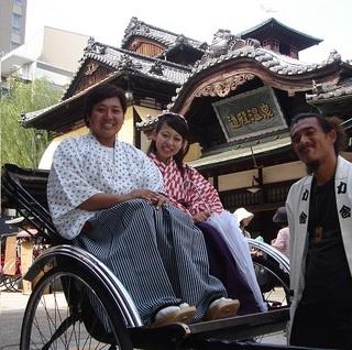 【人力車】でぐるっと道後観光&老舗ふなやを満喫プラン