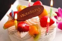 朝夕お部屋食【1年に1度の誕生日を演出★】希望メッセージ付ケーキ&BARカクテル付き★物語