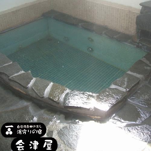 那須湯本温泉 会津屋 image