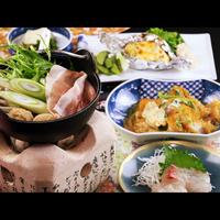 【貸切温泉付】えっ!8,980円で?!夕食は旬の日替わり和食膳♪嬉しいお得なプラン【平日限定】