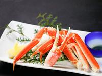 【春のオススメ会席】日本海直送「ずわい蟹」「牛肩ロース」そして「料理長自慢の旬魚煮つけ」