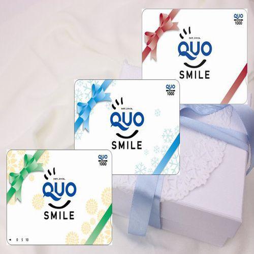 【自分へのご褒美】QUOカード500円付き&無料軽食付きで出張をサポート♪