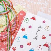 【12/29〜1/3限定】年末年始は、宮津で【蟹鍋】と温泉でのんびり♪(2食付)
