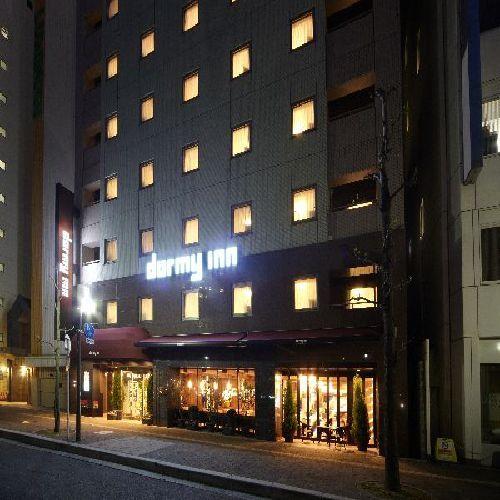 安芸の湯 ドーミーイン広島 image