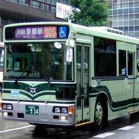 【京都市バス1日乗車券付】京都巡りには必須!金閣寺や二条城へは京都市バスで♪〜朝食付〜