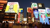 【楽天限定】Goto関西★駅近!大阪市内・京都方面へもアクセス至便♪14時レイトアウト付〜食事なし〜