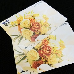 【QUOカード1000円付き】◆お財布に安心のQUOカードを◆〜和洋バイキング朝食付〜